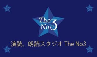studio_no3
